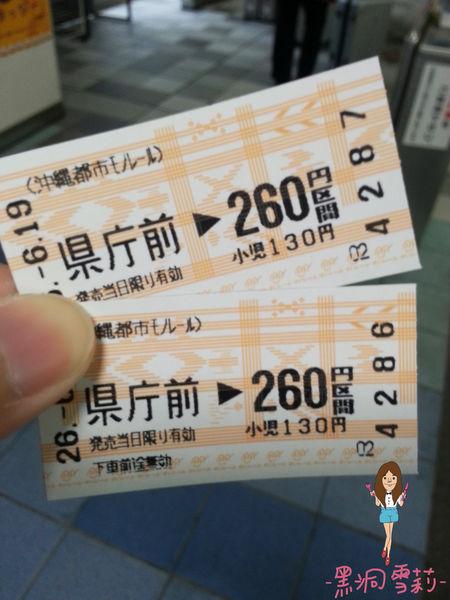 電車-01.jpg