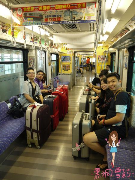 電車-17.jpg
