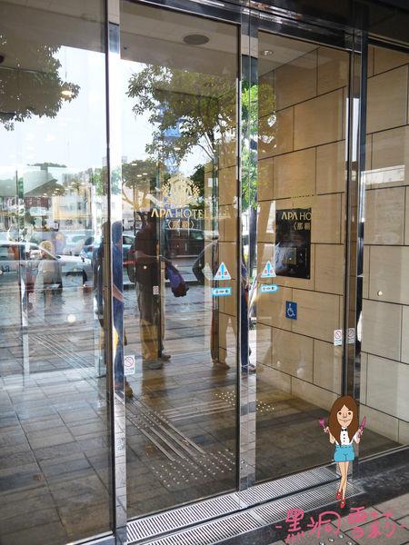 商務旅館APA HOTEL-02.jpg