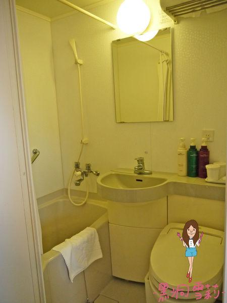 商務旅館APA HOTEL-10.jpg