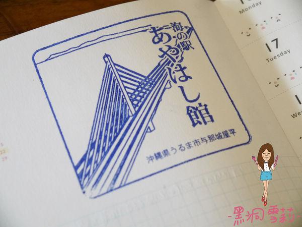 名產中心(海之驛)-14.jpg