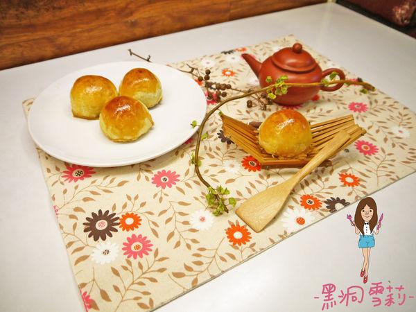 蛋黃酥(新珍香)-01.jpg
