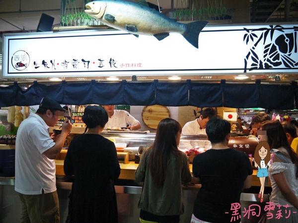 日本料理-02.jpg