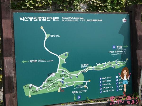 駱山公園-09.jpg
