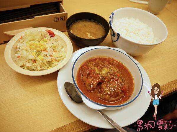 松屋-11.jpg