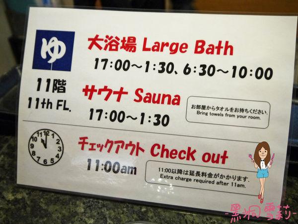 HOTEL-10.jpg