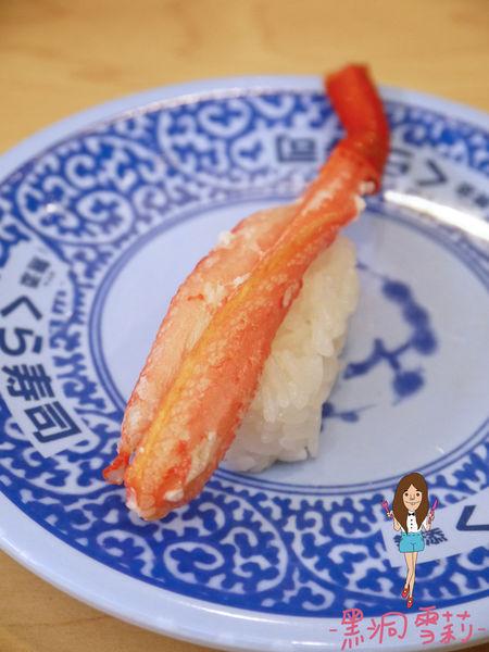 壽司-44.jpg