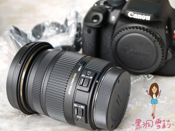EOS KISS X7i-16.jpg