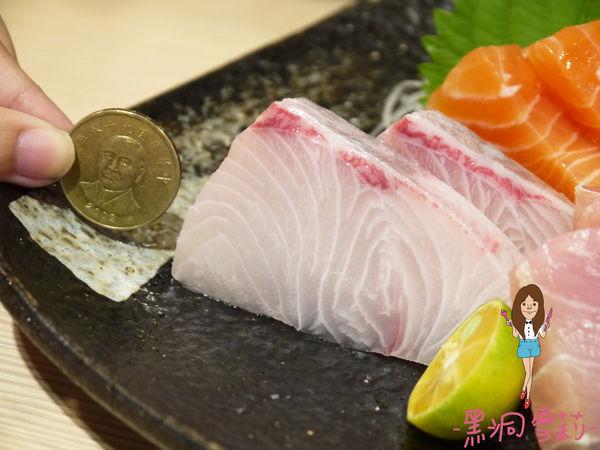生魚片-17.jpg