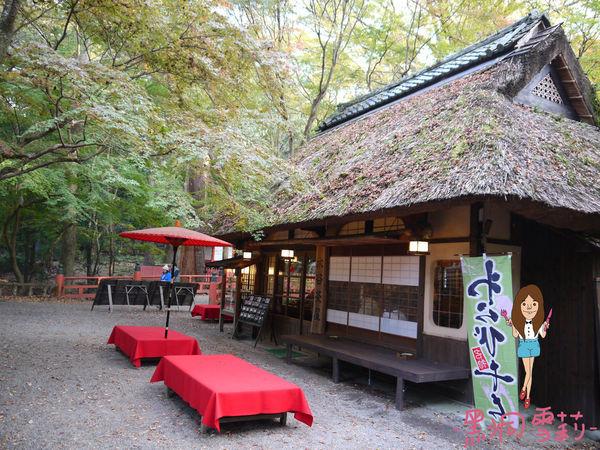 水谷茶屋-05.jpg