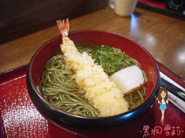 水谷茶屋-09.jpg