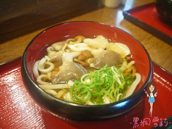 水谷茶屋-10.jpg