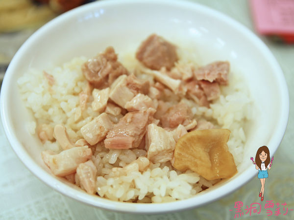火雞肉飯-02.jpg