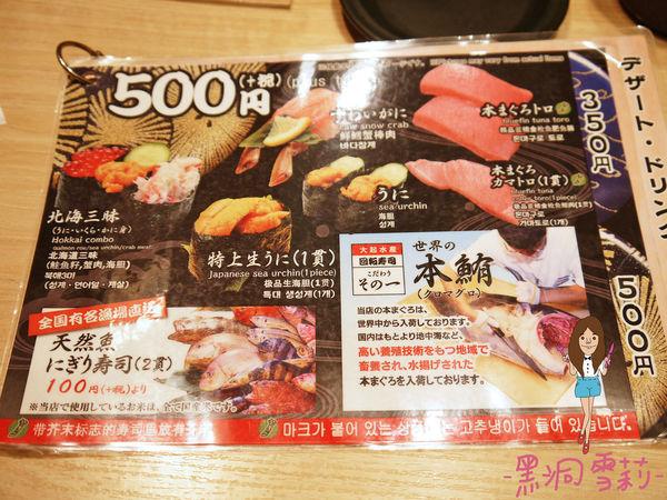 壽司-05.jpg