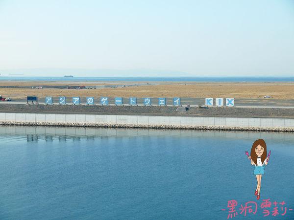 日航關西機場飯店-20.jpg