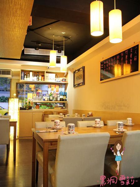 日本料理-05.jpg
