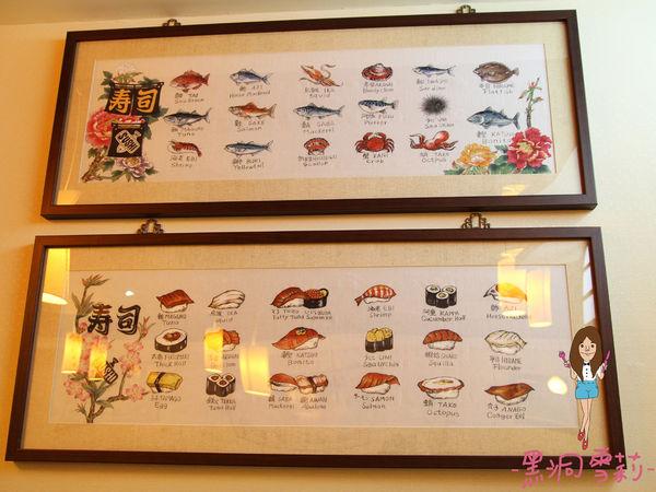 日本料理-08.jpg
