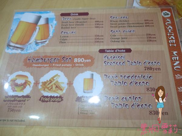 軟殼蟹漢堡-03.jpg