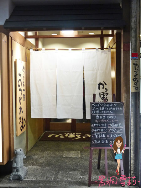 居酒屋-02.jpg