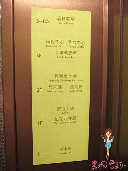 台中住宿-04.jpg