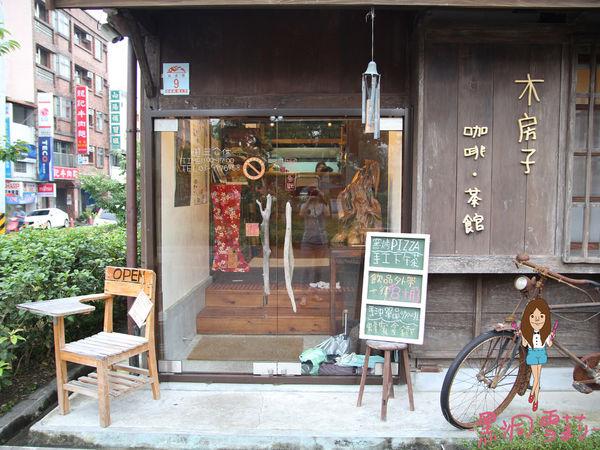 木房子咖啡-31.jpg