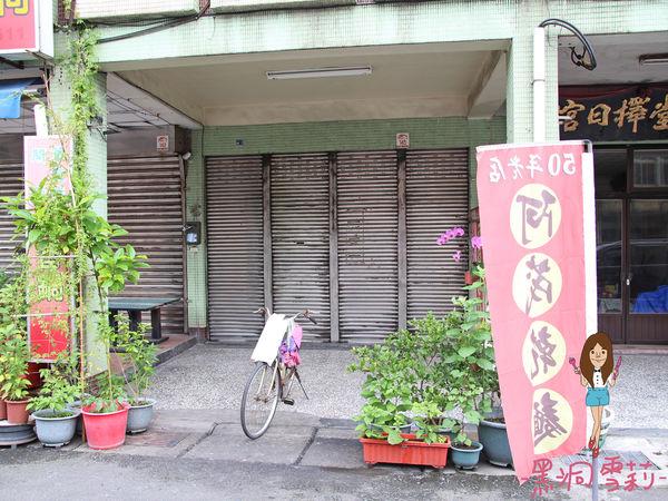 阿茂麵店-01.jpg