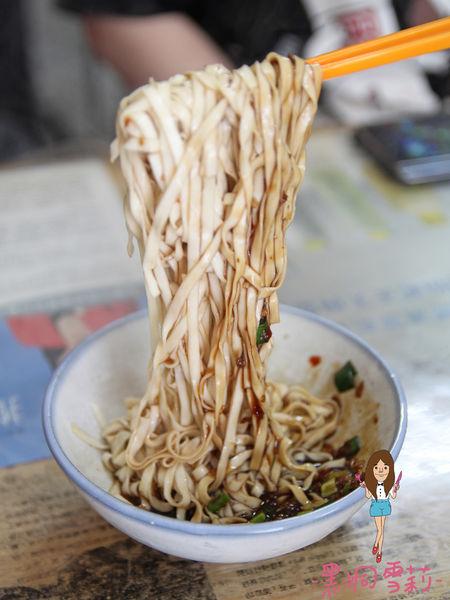 阿茂麵店-07.jpg