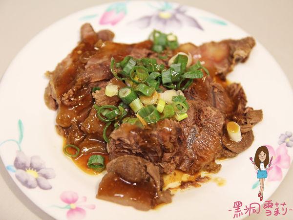 牛肉麵-12.jpg