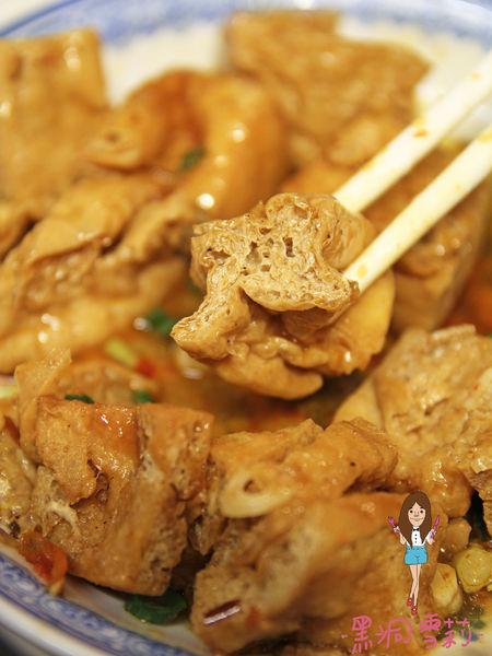 牛肉麵-34.jpg