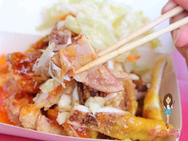 宜蘭鹹酥雞-19.jpg