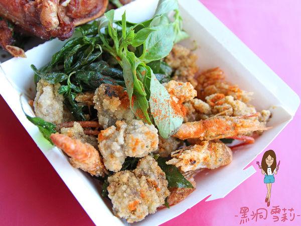 宜蘭鹹酥雞-09.jpg