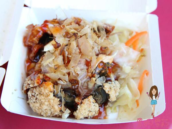 宜蘭鹹酥雞-12.jpg