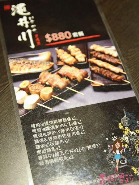 串燒居酒屋-17.jpg