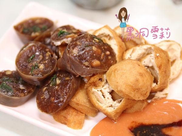 宜蘭小吃 火生麵店-05.jpg