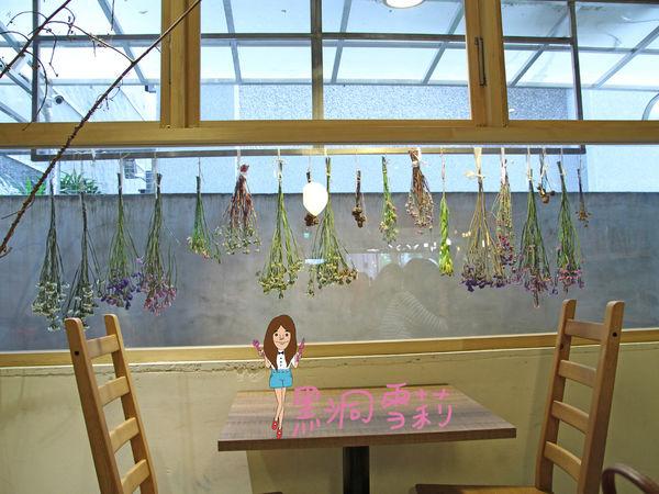 下午茶 儲房咖啡館-29.jpg