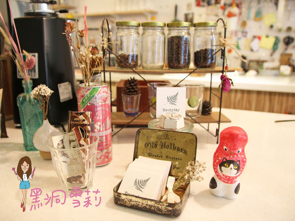 下午茶 儲房咖啡館-32.jpg