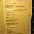 下午茶 儲房咖啡館-05.jpg