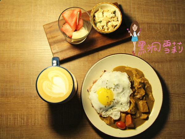 下午茶 儲房咖啡館-09.jpg