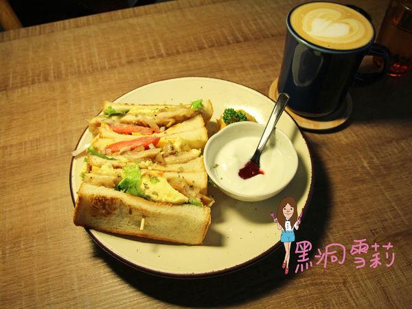 下午茶 儲房咖啡館-13.jpg