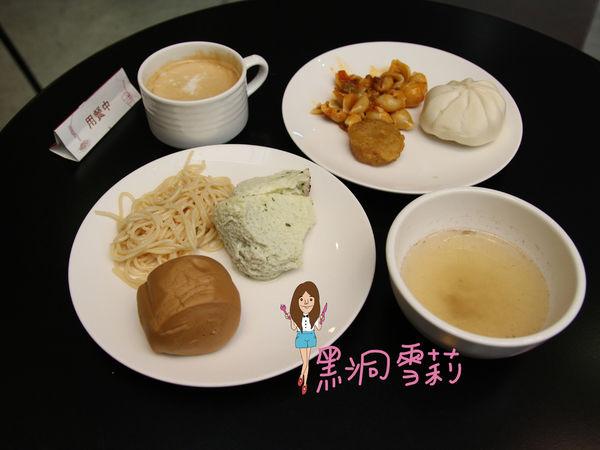 台北住宿(承億文旅淡水吹風)-29.jpg