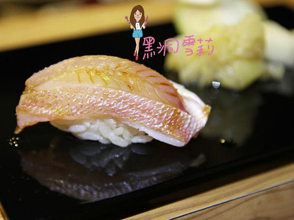 台北日式料理(初衷鰭)-08.jpg