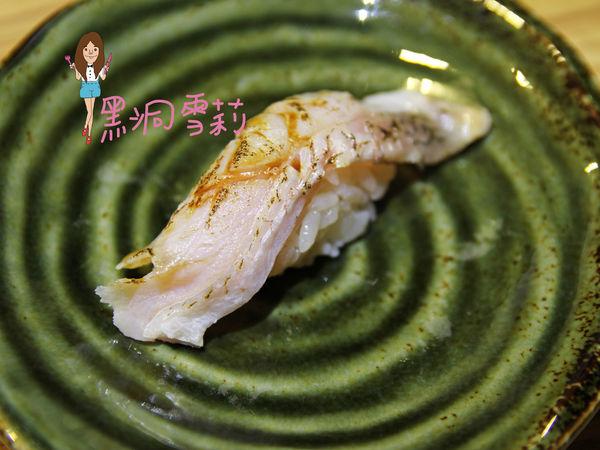 台北日式料理(初衷鰭)-17.jpg