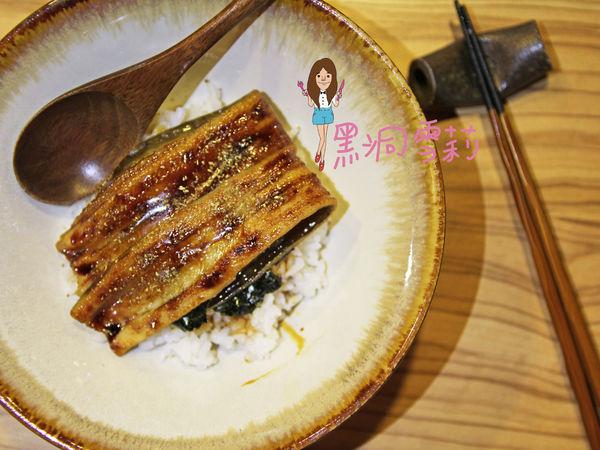 台北日式料理(初衷鰭)-22.jpg
