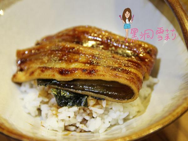 台北日式料理(初衷鰭)-23.jpg
