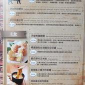 兔卡蕾餐酒館-08.jpg