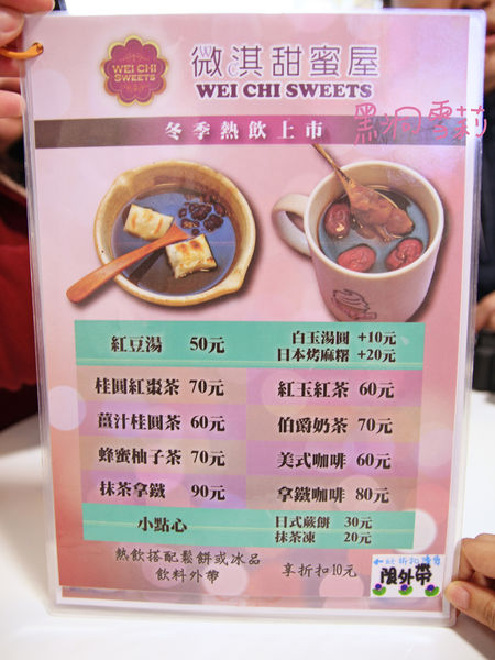 台北下午茶(草莓鬆餅塔)-06.jpg