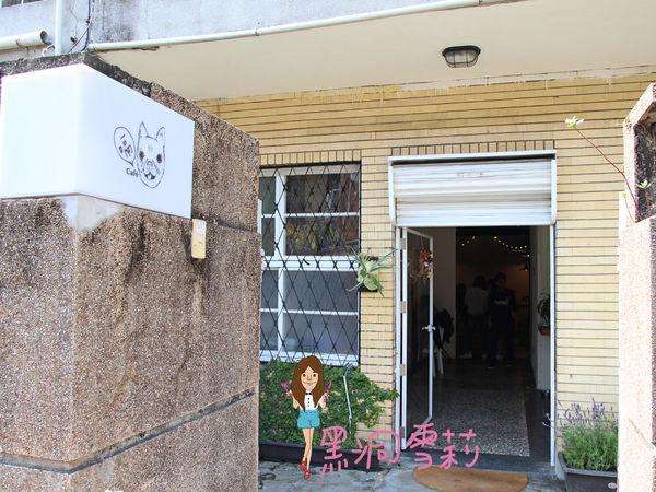 台中寵物下午茶(嗝咖啡gé cafe)-27.jpg
