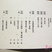 桃園日式料理(豆佐和風)-04.jpg