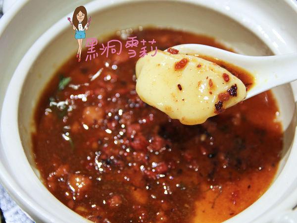 桃園日式料理(豆佐和風)-50.jpg