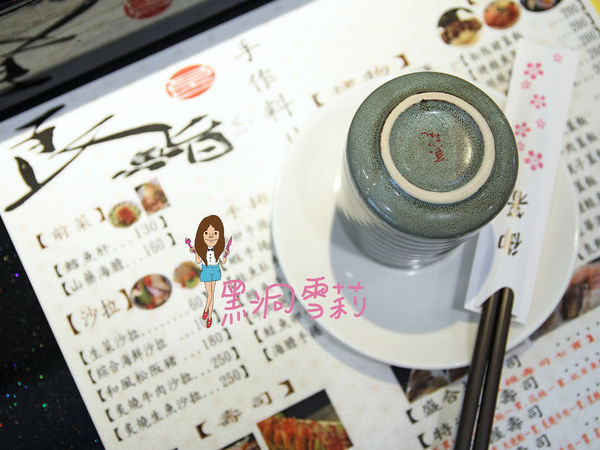 台北日式料理(良鮨)-06.jpg
